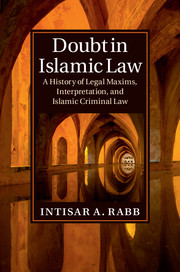 Doubt in Islamic Law