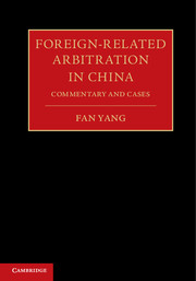 Foreign-Related Arbitration in China