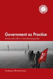 Government as Practice