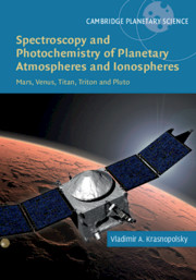 Spectroscopy and Photochemistry of Planetary Atmospheres and Ionospheres