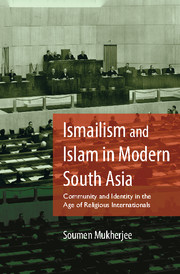 Ismailism and Islam in Modern South Asia