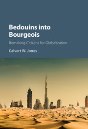 Bedouins into Bourgeois