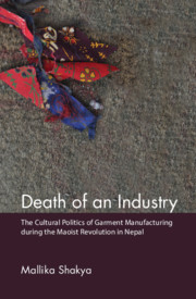 Death of an Industry