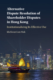 Alternative Dispute Resolution of Shareholder Disputes in Hong Kong