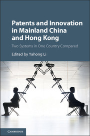 Patents and Innovation in Mainland China and Hong Kong