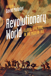 Revolutionary World