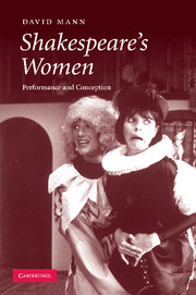 Shakespeare's Women