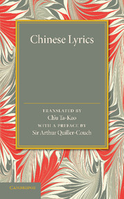 Chinese Lyrics