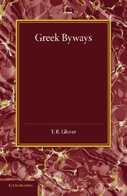 Greek Byways