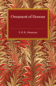 Ornament of Honour