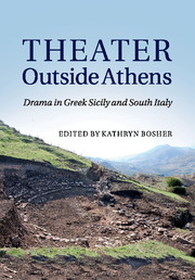 Theater outside Athens