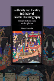 Authority and Identity in Medieval Islamic Historiography by