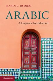 perspectives on arabic linguistics benmamoun elabbas