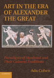 Art in the Era of Alexander the Great