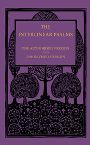 The Interlinear Psalms
