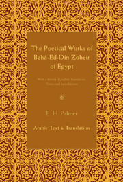 The Poetical Works of Beha-Ed-Din Zoheir of Egypt