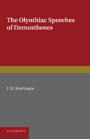 The Olynthiac Speeches of Demosthenes