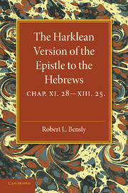 The Harklean Version of the Epistle to the Hebrews