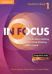 In Focus Level 1