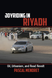 Joyriding in Riyadh