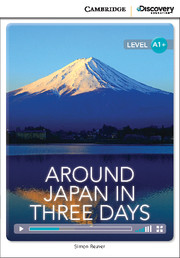 Around Japan in Three Days High Beginning