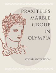 The Praxiteles Marble Group in Olympia