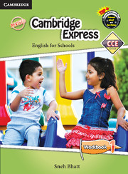 Cambridge Express 1 Workbook CCE Edition (Primary)