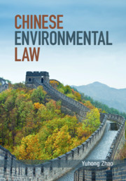 Chinese Environmental Law