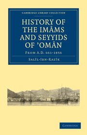 History of the Imâms and Seyyids of 'Omân