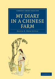 My Diary in a Chinese Farm