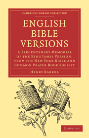 English Bible Versions