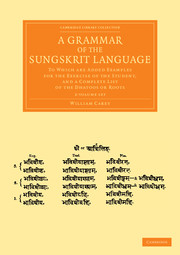 A Grammar of the Sungskrit Language