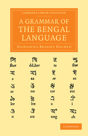A Grammar of the Bengal Language