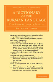 A Dictionary of the Burman Language