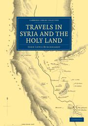 ebook очерки ведической литературы 2008