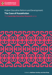 Higher Education Reform and Development: The Case of Kazakhstan