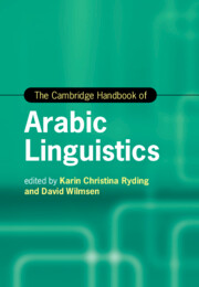 The Cambridge Handbook of Arabic Linguistics