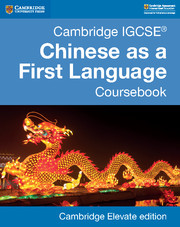 Cambridge IGCSE® Chinese as a First Language Coursebook Cambridge Elevate Edition (2 Years)