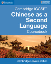 Cambridge IGCSE™ Chinese as a Second Language Coursebook Cambridge Elevate Edition (2 Years)