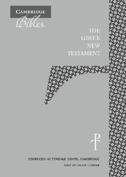 The Greek New Testament, Grey Imitation Leather TH512:NT