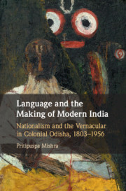 Language and the Making of Modern India