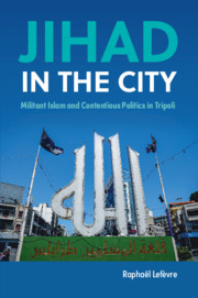 Jihad in the City