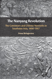 The Nanyang Revolution