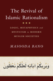 The Revival of Islamic Rationalism
