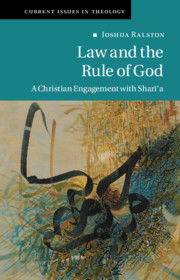 Law and the Rule of God