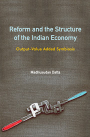 Reform and the Structure of the Indian Economy