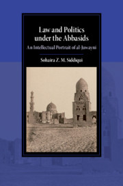 Law and Politics under the Abbasids
