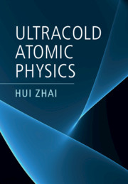 Ultracold Atomic Physics