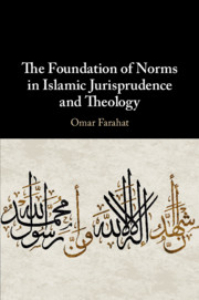 The Foundation of Norms in Islamic Jurisprudence and Theology