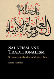 Salafism and Traditionalism